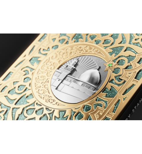 iPhone X Jerusalem Mosque by Caviar