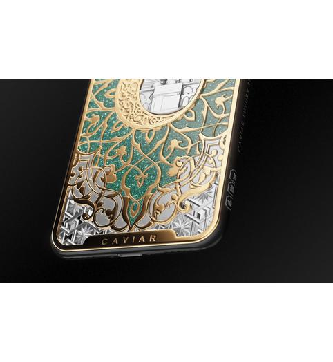 iPhone X Mecca Mosque image