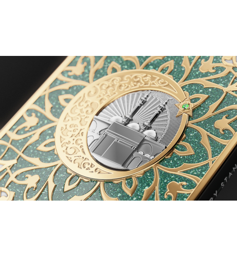 iPhone Xs Mecca Mosque case
