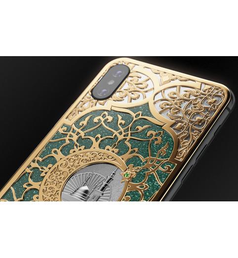 iPhone X Medina Mosque image