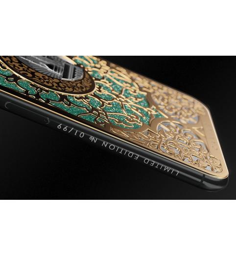 iPhone X Medina Mosque edition