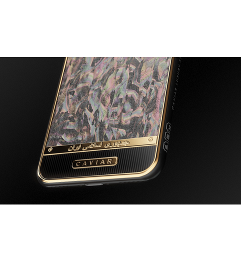 iPhone X Iran by Caviar