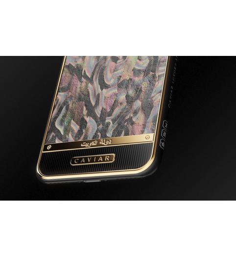 iPhone Xs Kuwait by Caviar