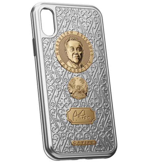 iPhone X case Nazarbayev