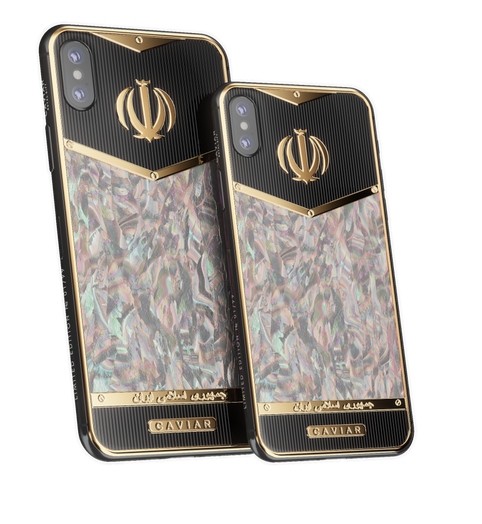 Caviar iPhone Xs Iran