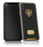 Custom iPhone X Russia Caviar Black